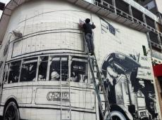 Grafite Kobra (4)
